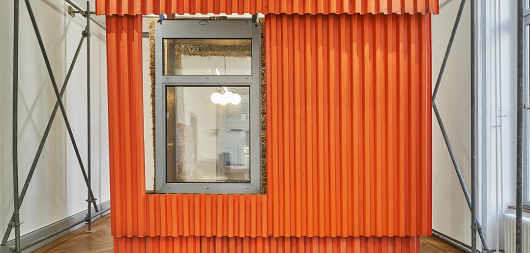 «Ein Haus ...» von baubüro insitu aus Basel am 12.11.19 um 18:30 Uhr © Martin Zeller