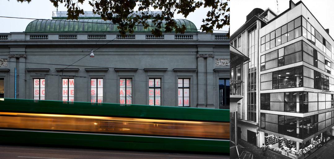 Standort heute am Steinenberg (links) © Christian Kahl, Domus-Haus (rechts) © Christian Baur